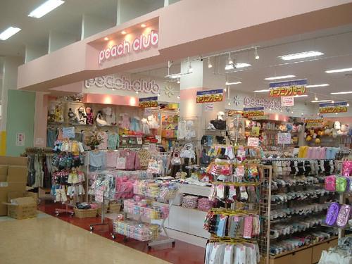 神戸玉津店