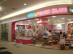 ピーチクラブ イオンモール神戸北店