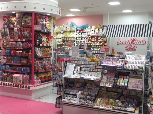 ららぽーとEXPOCITY店2